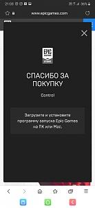 Нажмите на изображение для увеличения Название: Screenshot_20210610-210332_Samsung Internet.jpg Просмотров: 5 Размер:45.6 Кб ID:467886