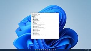 Нажмите на изображение для увеличения Название: NVIDIA_Share_qlZ8MHswgN.jpg Просмотров: 27 Размер:69.5 Кб ID:468342