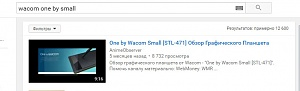 one-wacom-small-ctl-471-_03.jpg