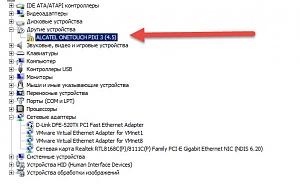 du_alcatel-onetouch-pixi-3-45-.jpg