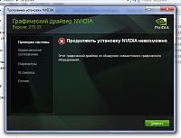 nvidia-0.png