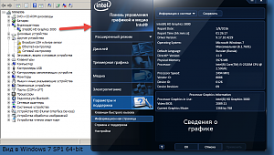 intel_hd_graphics_description_2.png
