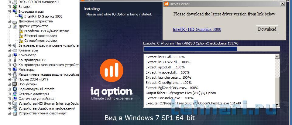 Intel Hd Graphics 3000