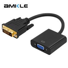 amkle-dvi-vga-adapter-cable-1080p-dvi-d-vga-cable-24-1-25-pin.jpg_220x220.jpg