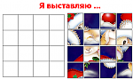 image_00_00.png