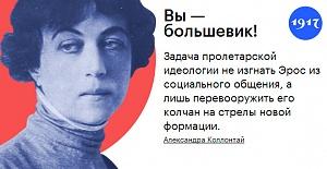 ggolosov.jpg