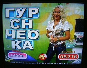 1468518514_televiktorina_02.jpg