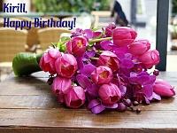 kirill-happy-birthday-.jpg