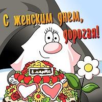 th-201102158_marta_57.jpg