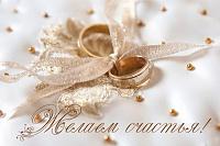 svadba_17.jpg