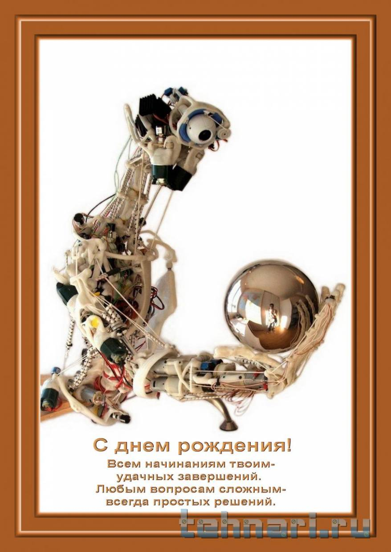 Поздравления с днем рождения Олегу - Поздравок
