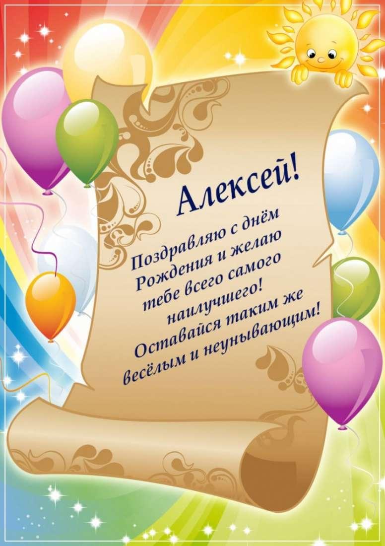 Поздравления с днем рождения женщине в прозе прикольные и смешные