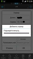 screenshot_2014-08-13-02-26-59.png