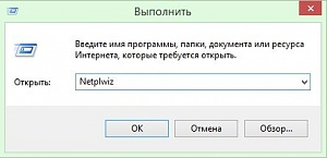 windows_10_auto_login_2.jpg
