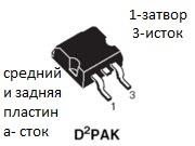 Название: 180px-B100NH02L_1.jpg Просмотров: 620  Размер: 9.3 Кб