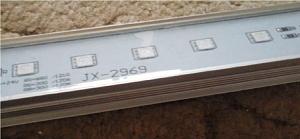jx-2969.jpg