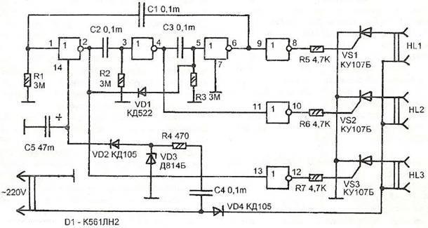 Схема содержит трехфазный мультивибратор на микросхеме К561ЛН2.  Мультивибратор вырабатывает три импульсные...