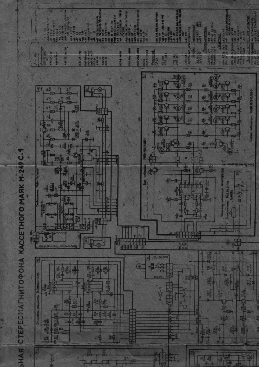 схема на маяк 233