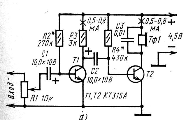 R1 перед C1 является регулятором громкости, только номинал у него маловат.  Для вашей схемы нужно использовать такой...