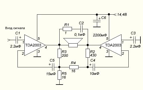 на мостовой сxеме tda2003 усилитель для наушников - Исскуство схемотехники.