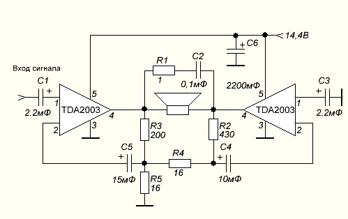 усилители на тда2003 - Мир электроники.