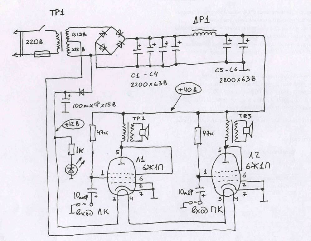 Доработанную схему лампового усилителя для наушников на 6Ж1П с низковольтным питанием вы видите на картинке ниже.