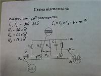 c4934881d61b.jpg