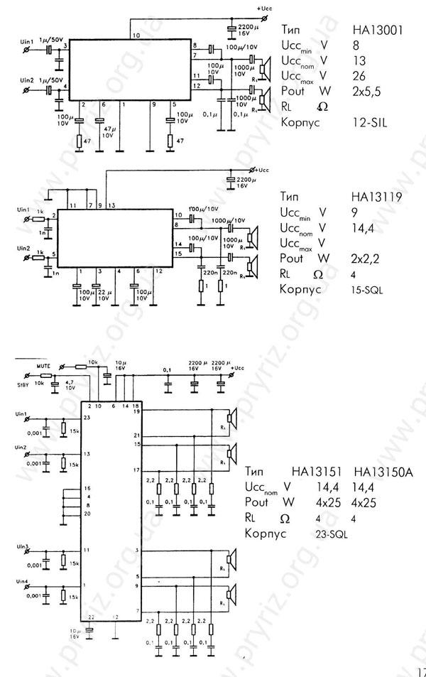 Ha13158a схема усилителя