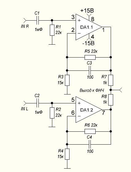 Фильтр низких частот для сабвуфера TL074 с сумматором каналов TL072.
