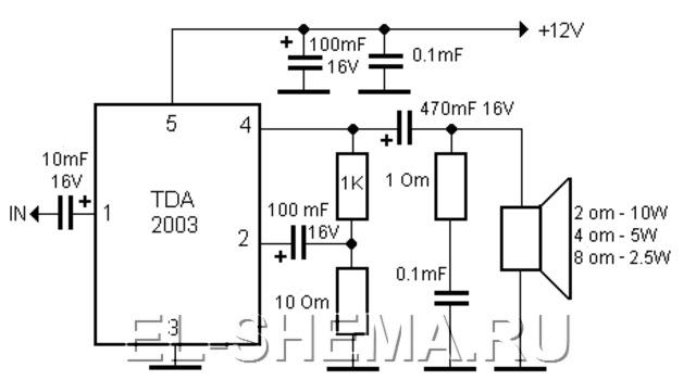 Усилитель мощности TDA2003