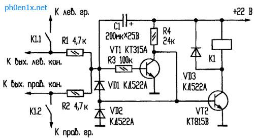 electronic-scheme-acoustic-
