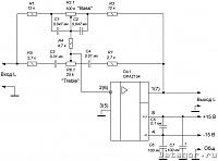 1351564736_active-regulator-timbre.jpg