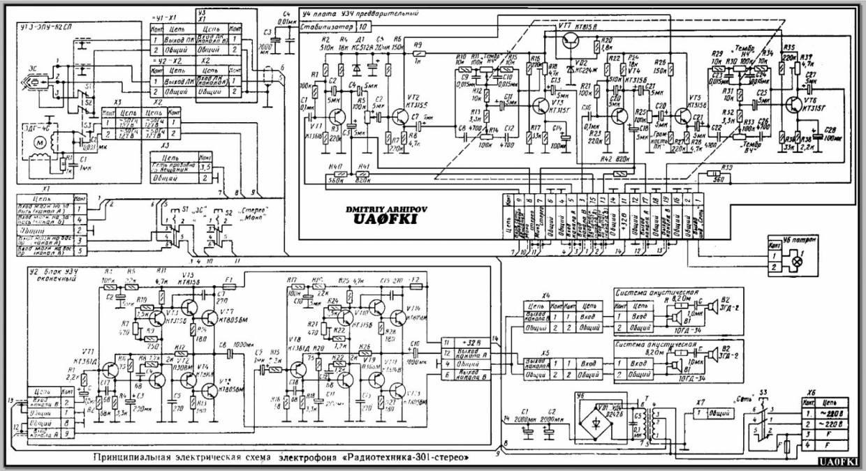 Инструкция По Ремонту Вега Мп 120 - elektrotoka