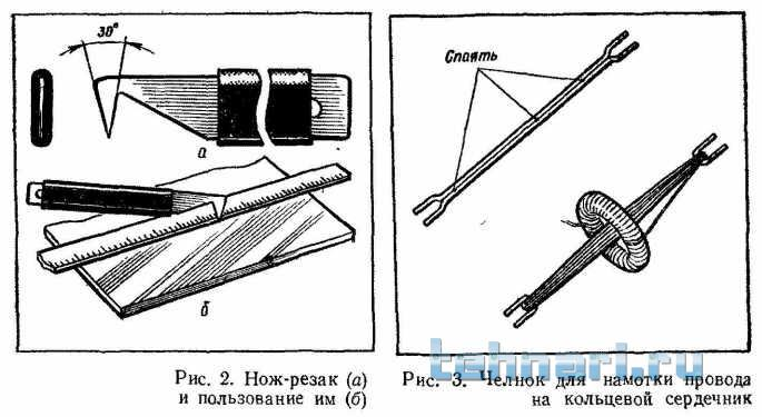 Станок для тороидальной намотки своими руками