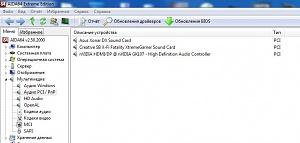 sound_card_1.jpg