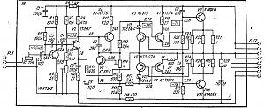 Схема магнитофона комета 212 фото 754