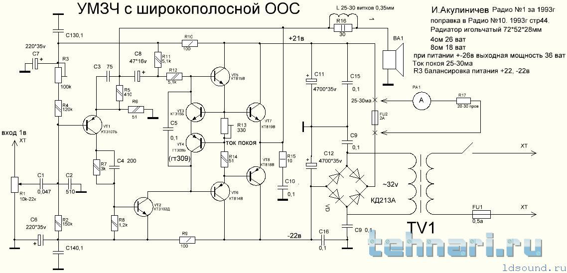 Транзисторные умзч своими руками