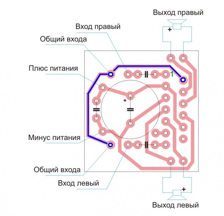tda8560 - Микросхемы.