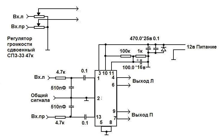 Усилитель tda 1558q схема усилителя tda 1557q