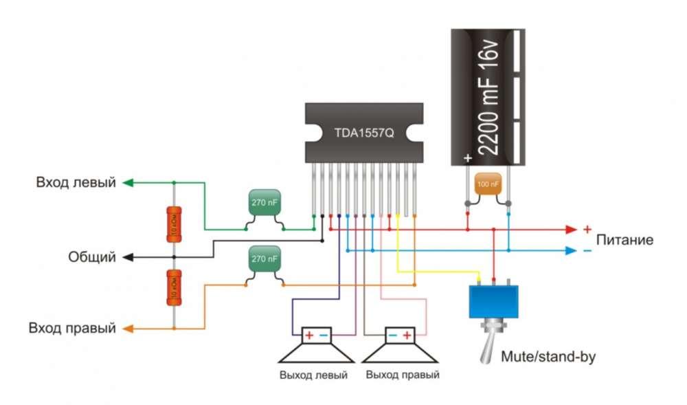 усилитель звука на tda 7294 схема
