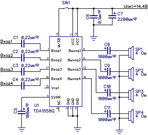 Включение микросхемы TDA1558Q по обычной схеме (четыре канала) .