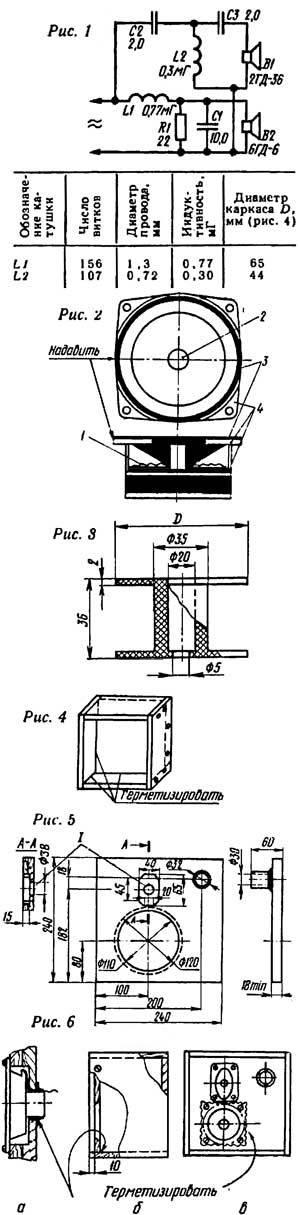 Схема фильтров s30.