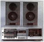 С 1987 года выпускался и полный магнитофон - ''Нота М-220С'', который кроме наличия оконечных усилителей низкой...