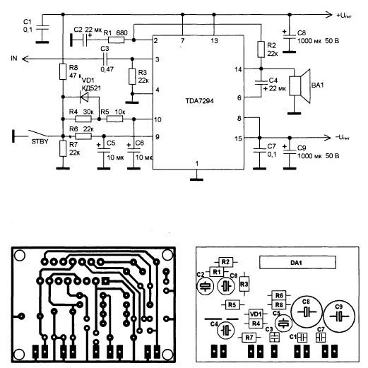 Хотелось бы TDA7294 для сабвуфера и например на TDA1514A...