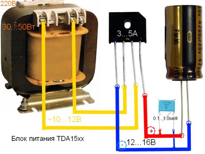 как сделать трансформатор на 12 вольт интенсивных