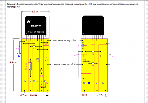 lm3886-2.png