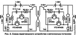 radio_shemy26_image003.jpg