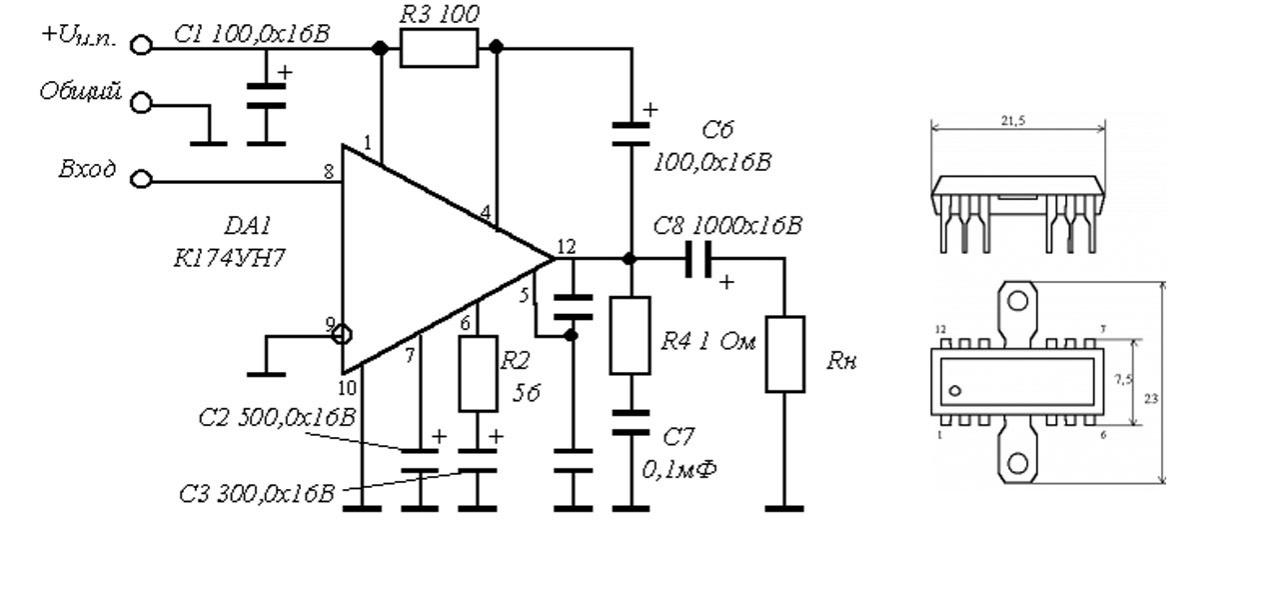 Технический форум - Показать сообщение отдельно - Усилитель на двух микросхемах К174УН7.