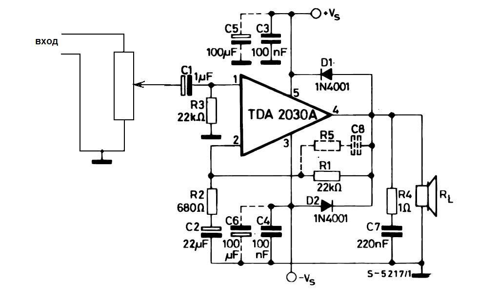 Tda2030 схема полный усилителя с транзисторами6
