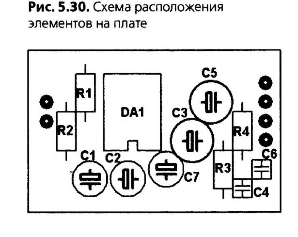 Как собрать усилитель на микросхеме TDA2822M.  Есть 2 варианта: стерео и мостовой(надеюсь схема есть).